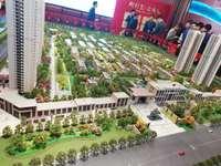 惠州高铁站千米内别墅大盘稀有小面积联排别墅超值钜现148-176平单价1.6万起