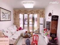 江边路上的住宅 一线江景 精装标准3房 过度新婚首选 你值得拥有