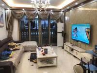 南岸翠堤园 3房2厅豪华装修 144平仅售170万!