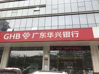 麦地华兴银行出售,带10年租约,茴报率高。