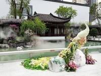 深惠颐景园,位于惠博路,深赣高铁1号线旁,四和院式园林绿化,居住投资首选!