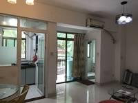 南坛一中旁边两房配有家私电器拎包入住月租1700元