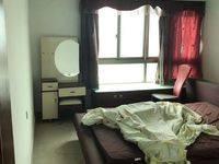 滨江公园旁边装修好三房 罕有的江景房 超值出售 居家首选