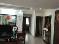 出售瑶芳花园4室2厅2卫118平米68万住宅