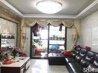 中洲中央公园 高档小区学位房 3房95平家私全送150万精装