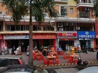 陈江红星街整栋低价出售 200万包过户 双证齐全 楼龄新 周边住户居住了8成