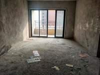 喜悦城 单价8字头 毛坯大三房房 业主诚意出售低于市场价,随时看房要钥匙