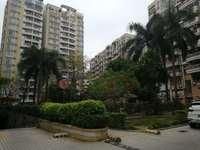 河南岸南雁小学旁,欣悦阳光,朝南,投资居家两房,拎包入住,小区最低价