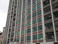 洲际国际公寓,4房2厅2卫,朝向东南