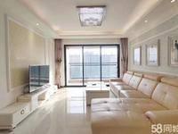 海伦春天精装修出售3房2卫,高楼层东南向,与江北一桥之隔,房子保养好