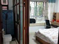 出售雅庭居3室2厅1卫117平米100万住宅