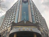 惠州江北中心区写字楼,大隆集团