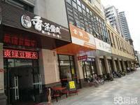河南岸政府旁临街商铺6米层高单价仅1.3万每平米