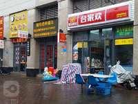 中信水岸城商场门口临街铺门面7米,层高6米,可餐饮
