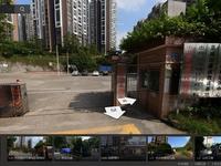 惠城区委党校教师楼 名流印象三期旁