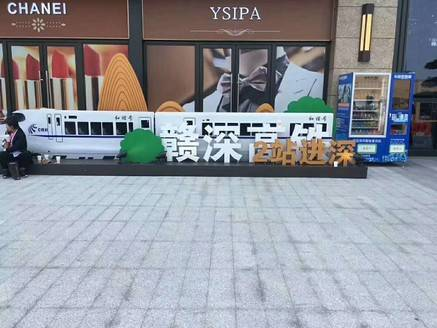 潼湖生态智慧区,龙光集团一手新房86-89平,3房,来电优惠折扣多!
