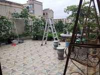 河南岸公园旁,精装复式,看花园,送私家露台90