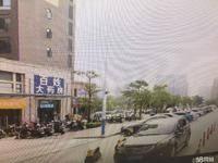 江北万科小区门口临街商铺9米层高租给便利店每月租金9000元