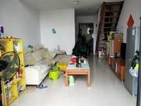金山湖 河南岸宏益尙城 精装复式2房 使用面积80 看房方便