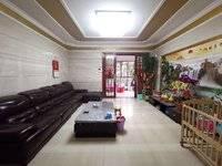 东江学府168平精装四房仅售168万 单价一万