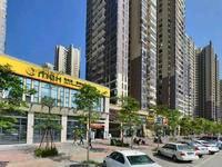 中信水岸城市场对面临街商铺单价仅2.3万每平米