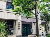 出售鼎峰国汇山5室3厅3卫260平米599万住宅