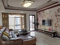 惠城区演达片区成熟地段高档小区瑞和家园二期 139.6平精装大4房售210万