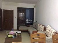东平 清溪香榭公馆 精装两房带租约 欢迎来电看房