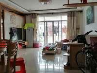 欣悦阳光精装三房 带家私家电 满五唯一 仅售126万