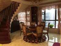 中海水岸城二期稀缺复式户型5房2厅2卫,精装修,