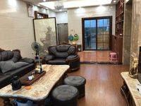 黄冈中学对面嘉和名苑161平方,4房,豪装,带露台,看房方便,提前联系。