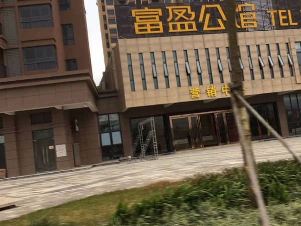 东部新城 鹿江公园旁 江景三房 富盈公馆