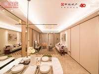 纯板式阳光美宅96-135平米三 四房 5千抵1万