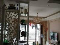 真实照片 水口 龙晟华府 朋友的房子 全新装修3房2卫 直接入住 诚意出售
