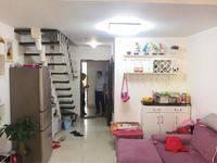 二十九小旁 新装修复式 2室2厅 使用面积76平米 仅售52