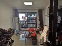 惠州一中旁边四房两厅。精装修。中高楼层,视野无敌