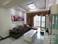新湖丽园精装3房 家私电器全齐 拎包入住 租金2200/月 配套成熟 随时看房