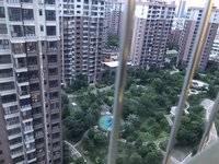 大新城精装3房2厅1卫,温馨三房,拎包入住,房租2300