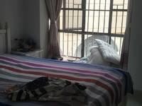 大新城3房2厅2卫,拎包入住,周边配套成熟,房租2600