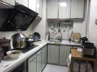 东平海伦湾 三房两厅 一线江景 送全新全屋家私家电 拎包入住