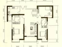 河南岸金城花园旁边 3室2厅急售113万 阳台朝花园