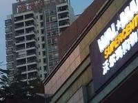 市区中心,港惠新天地旁 百合公馆 精装修送全屋家私电