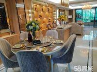 江北复式房御豪庭151平米4房2厅2卫单价11200看房方便