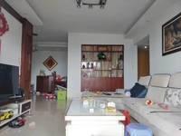 出售汇景中央3室2厅2卫108平米90万住宅
