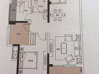 中信凯旋城 精致3房 朝南视野好 价格低 看房有钥匙
