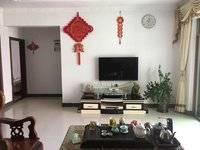 出售恒宇新苑3室2厅2卫129平米129万住宅