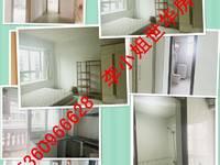 江畔花园三房2厅128平均价11000一级地段 买房占位尊享身份总价148万6楼
