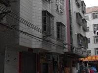 出售淡水顺昌街整栋房屋