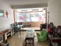 笋盘推荐 横江三路2楼 85平105万 一中学位房 钥匙在手 看房方便 单位房