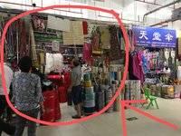 中介卖出奖励2万元 义乌个人商铺 中介可代理 月租金9331元 回报率8个点